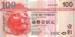 One hundred hongkong dollars (HSBC)2003 series - front.jpg