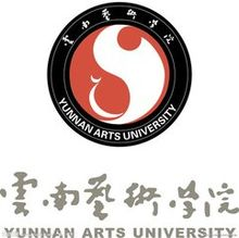 Yunnan Arts Institute.jpg