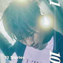 Kim Sung-kyu 10 Stories.jpg