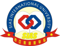 Sias International University.png