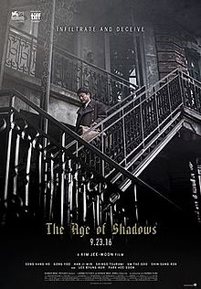 The Age of Shadows Poster.jpg
