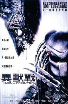 predator alien wikipedia autos post