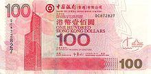 Hongkong337-2003o.jpg