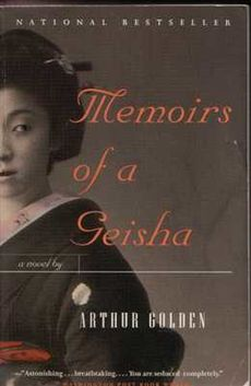 Memoirs-of-a-Geisha-the-book.jpg
