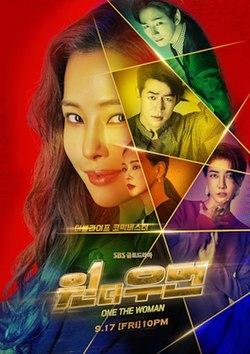 🔥One the Woman🔥#雙重人生/#雙面超女》EP08 Preview 主演:#李荷妮 #李相侖 #陳瑞妍 #李源根《#韓劇》