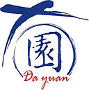 Town seal of Dayuan Township.jpg