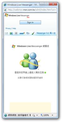 messenger 7.5 italiano