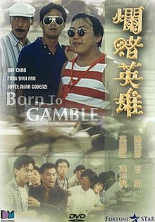 Born to Gamble movie poster 1987.jpg