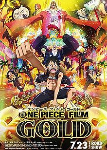 ONE PIECE the movie 13.jpg
