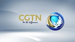 中国环球电视网 (频道)