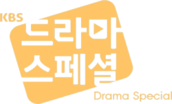 KBS Drama Special Logo.png
