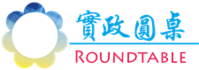 Roundtable Logo.png