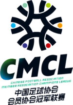 CMCL logo.png