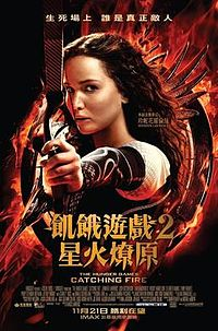 The Hunger Games- Catching Fire.jpg