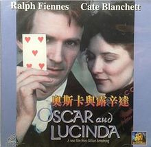 Oscar and Lucinda (Hong Kong version VCD cover).JPG