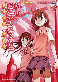 Railgun Manga Vol-01 cover.jpg
