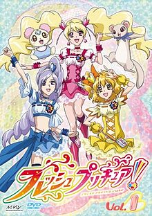Fresh Pretty Cure.jpg