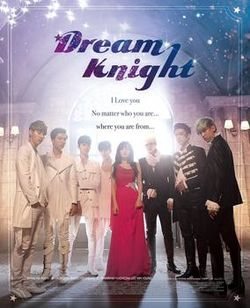 GOT7 Dream Knight.jpg