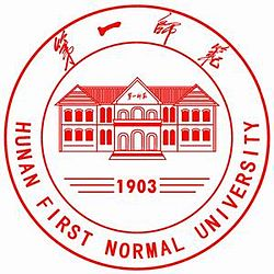 Hunan First Normal University logo.jpg