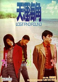 Lost and Found poster.jpg