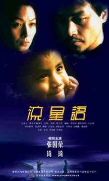 The Kid movie poster 1999.jpg