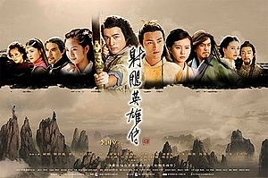The Legend of the Condor Heroes 2008.jpg