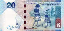 Twenty hongkong dollars (HSBC)2010 series - BACK.jpg