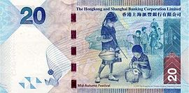 Twenty hongkong dollars (HSBC)2010 series - BACK.jpg