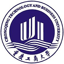 Chongqing Technology And Business University LOGO.jpg