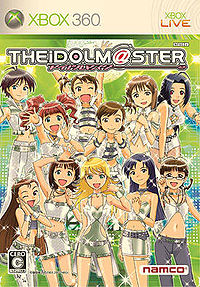 The Idolmaster Game XBox360 Cover.jpg