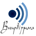 el.wikiquote.org