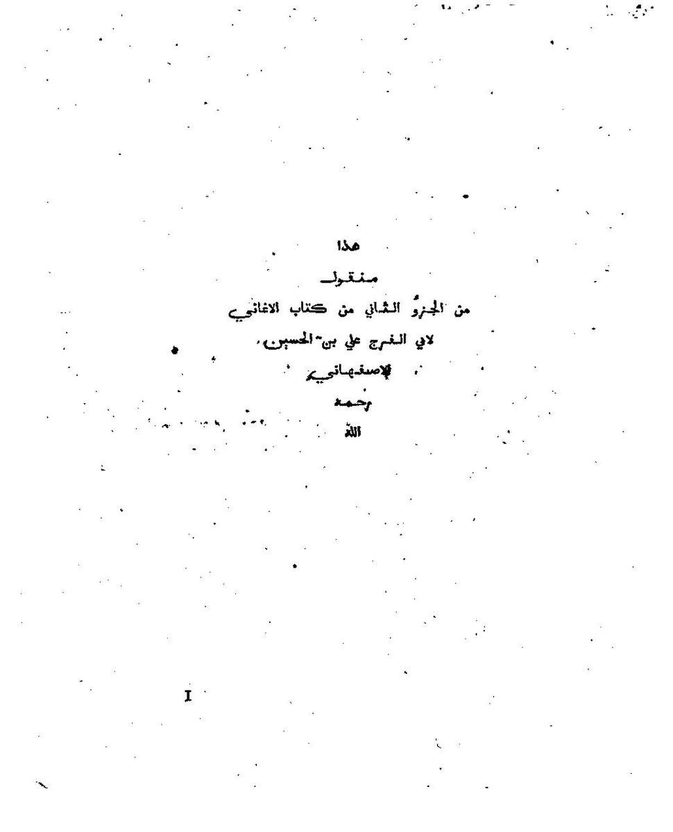بن معلقة كلثوم عمرو