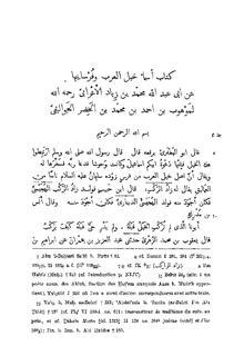 عامة علم الأنساب منطق اسماء رجال البدو قديما Comertinsaat Com