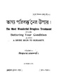 4990010004940 - Bhagya Paribarttaner Upay Ed. 2nd, Bramhachari,SriKumar, 101p, Medical science, bengali (1929).pdf