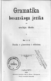 PDF JEZIKA BOSANSKOG PRAVOPIS