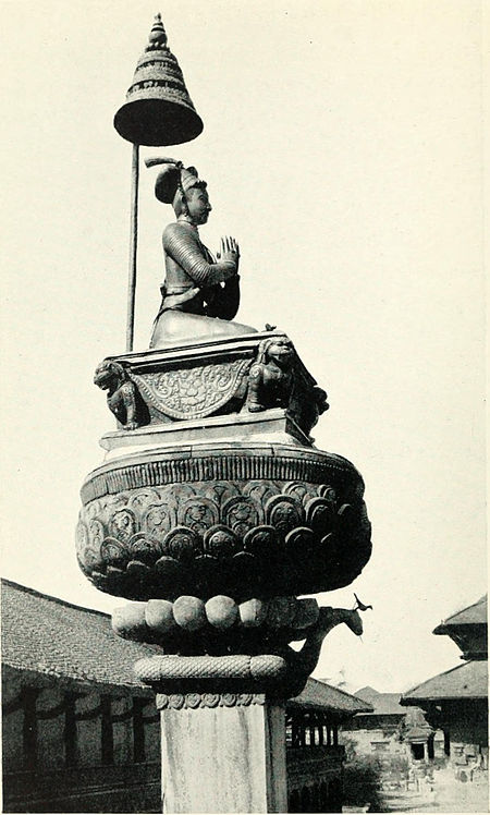 Black and white photograph of metal statue of Raja Bhupatindra Mall, Durbar Square, Bhatgaon.
