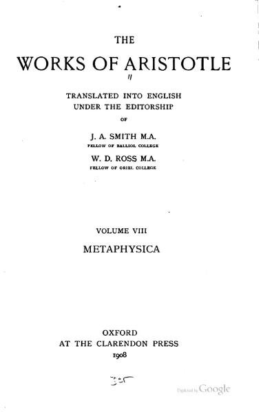 File:Metaphysics by Aristotle Ross 1908 (deannotated).djvu