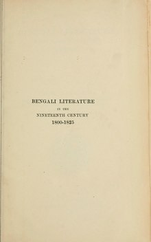 History of Bengali Literature in the Nineteenth Century.djvu