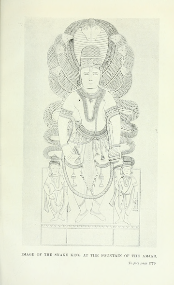 Annals and Antiquities of Rajasthan Vol 3.djvu-567.png