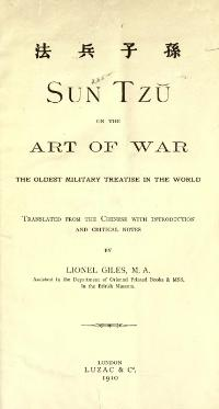Sun Tzu on The art of war.djvu