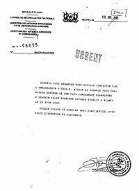 Niger Document 02 (Panorama Version).jpg