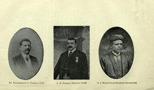 Who's Who in India Supplement 2 (1914).djvu-194.png