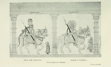 Annals and Antiquities of Rajasthan Vol 2.djvu-325.png
