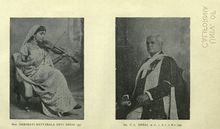 Who's Who in India Supplement 2 (1914).djvu-88.png