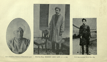Who's Who in India Supplement 2 (1914).djvu-142.png