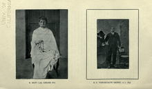Who's Who in India Supplement 2 (1914).djvu-131.png