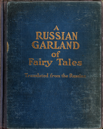 The Russian Garland of Fairy Tales.djvu-1.png