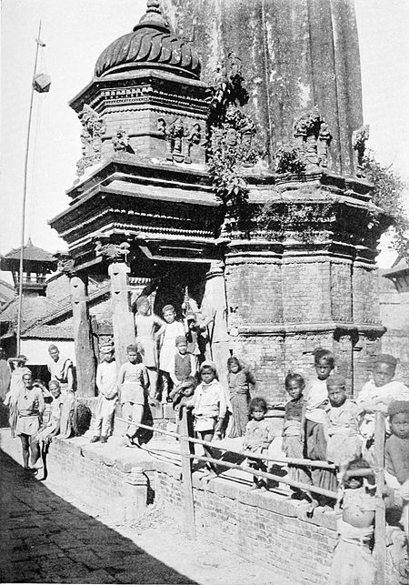 Black and white photograph of a shrine at Bhatgaon.
