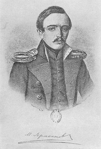 LERMONTOV, Mikhaïl (1814-1841).jpg