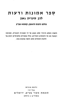 Hebrewbooks org 9418.pdf